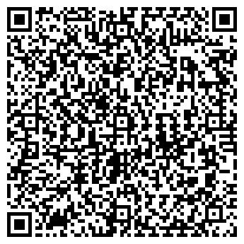 QR-код с контактной информацией организации ШКОЛЬНОЕ ФОТО