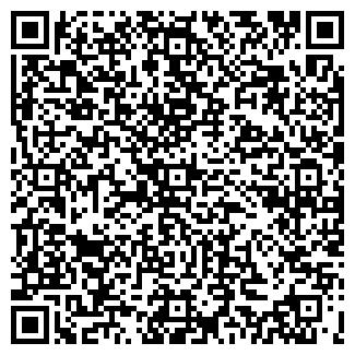 QR-код с контактной информацией организации ЭЛИЗИЯ
