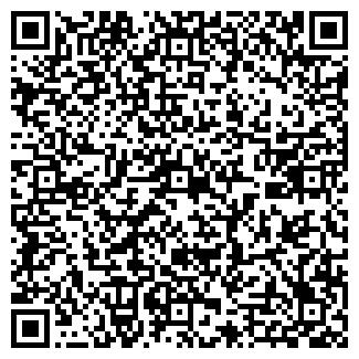 QR-код с контактной информацией организации STUDIO RA