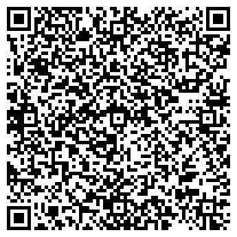 """QR-код с контактной информацией организации ООО """"Экс-Пресс"""""""