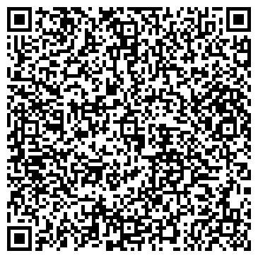QR-код с контактной информацией организации КАЗАХСТАН ТЕМИР ЖОЛЫ НАЦИОНАЛЬНАЯ КОМПАНИЯ ЗАО