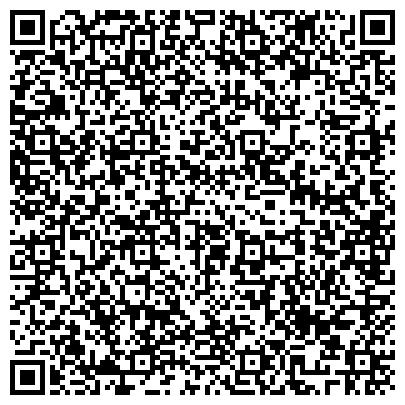 QR-код с контактной информацией организации АВТОПАРК № 1 СПЕЦТРАНС ОАО АГЕНТСТВО ЦЕНТРАЛЬНОГО РАЙОНА