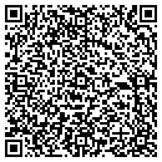 QR-код с контактной информацией организации АЛИМП