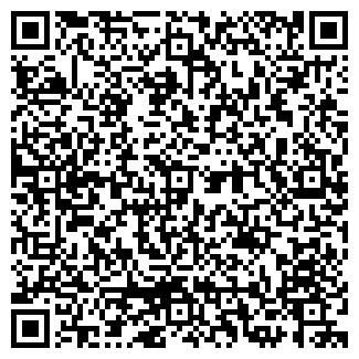 QR-код с контактной информацией организации МАСТЕР+, ООО