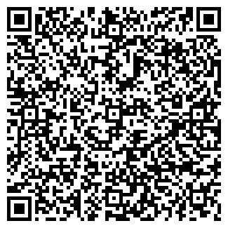 QR-код с контактной информацией организации КЛЕО