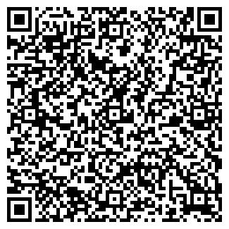 QR-код с контактной информацией организации ECOLINE