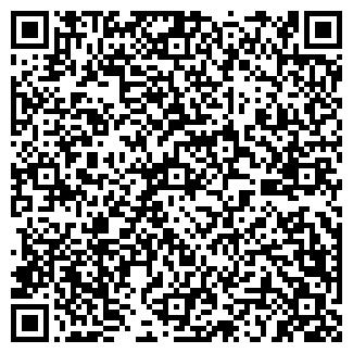 QR-код с контактной информацией организации EUROPRESS