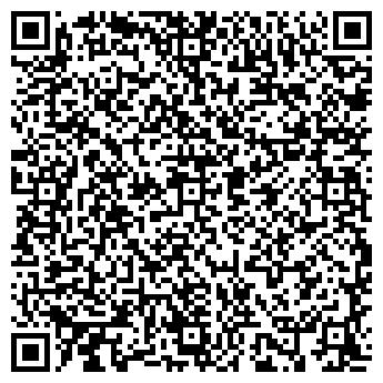 QR-код с контактной информацией организации БАЛТ-КЛИН-КОМПЛЕКТ