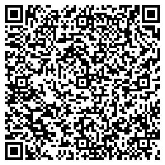 QR-код с контактной информацией организации ЕВРОКЛИНИНГ