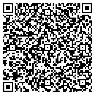 QR-код с контактной информацией организации КЛИН ХАУС