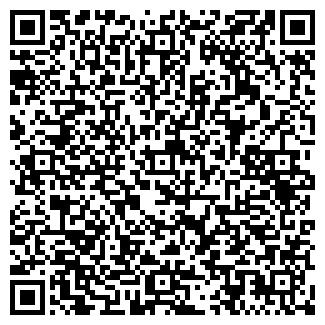 QR-код с контактной информацией организации КЛИНИНГСИТИ