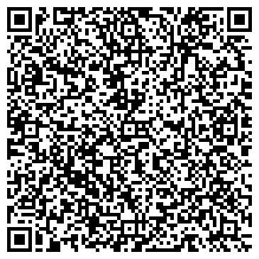 QR-код с контактной информацией организации КЛИН-СТУДИЯ УБОРОЧНАЯ КОМПАНИЯ