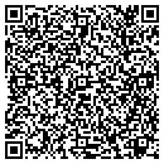 QR-код с контактной информацией организации ЛОКС