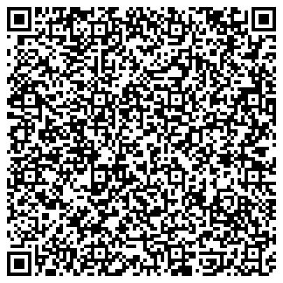 QR-код с контактной информацией организации СПЕЦТРАНС, ОАО