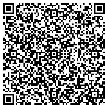 QR-код с контактной информацией организации СТРОЙКОНСТРУКЦИЯ ОАО