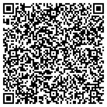 QR-код с контактной информацией организации ВЕНКИ И ЛЕНТЫ НА ЗАКАЗ