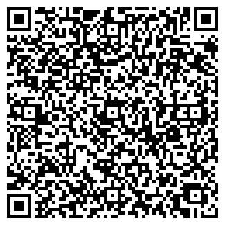 QR-код с контактной информацией организации АУДИТФОРМ, ЗАО