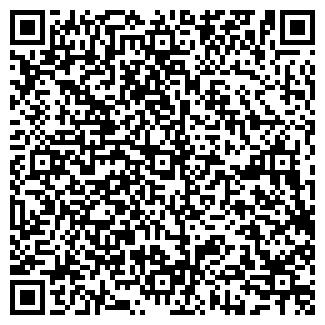 QR-код с контактной информацией организации АСТАНА, АКШАМЫ ГКП