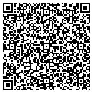 QR-код с контактной информацией организации АВИСТА, ЗАО