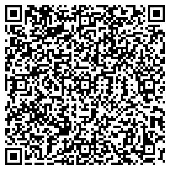 QR-код с контактной информацией организации АСТЭР-АУДИТ