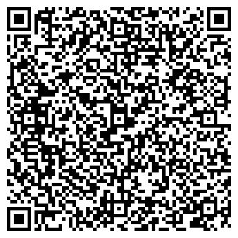 QR-код с контактной информацией организации ВОКЗАЛ СТАНЦИЯ Г.АСТАНА,