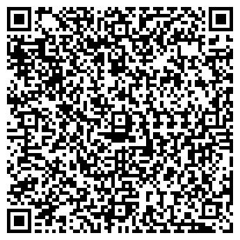 QR-код с контактной информацией организации ПАКТУМ, ЗАО