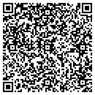 QR-код с контактной информацией организации ПАРАСКОВЬЯ