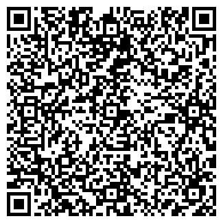 QR-код с контактной информацией организации ПРАВО, ООО
