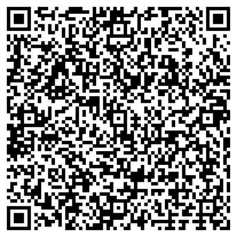 QR-код с контактной информацией организации ПРОФ-АУДИТ, ООО