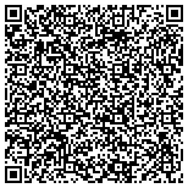 QR-код с контактной информацией организации СЕВЕРО-ЗАПАДНАЯ АУДИТОРСКАЯ КОМПАНИЯ, ООО