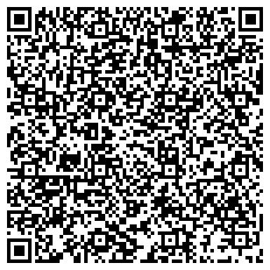 QR-код с контактной информацией организации ООО СЕВЕРО-ЗАПАДНЫЙ ЦЕНТР АУДИТА И ЭКСПЕРТИЗЫ