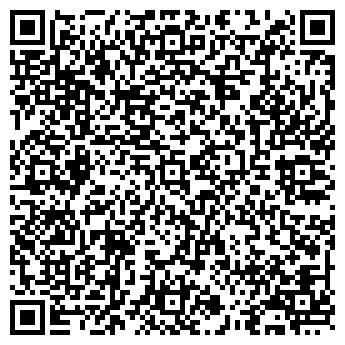 QR-код с контактной информацией организации АСТАНА,-ТЕПЛОТРАНЗИТ АО