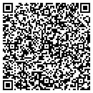 QR-код с контактной информацией организации СИТИКОН