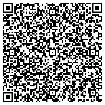 QR-код с контактной информацией организации СТАНДАРТ-АУДИТ, ООО