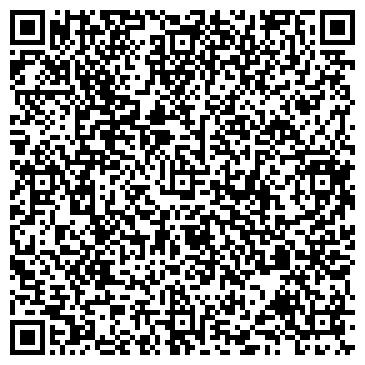 QR-код с контактной информацией организации СТАТУТ БУХГАЛТЕРСКАЯ КОМПАНИЯ, ООО