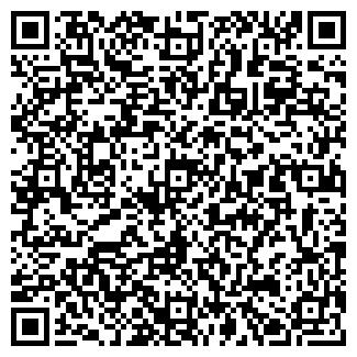 QR-код с контактной информацией организации АС-АУДИТ