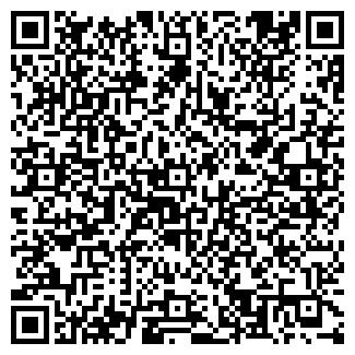 QR-код с контактной информацией организации АФТЕК, ООО