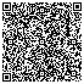 QR-код с контактной информацией организации БИЗНЕС-ПРОЦЕССИНГ