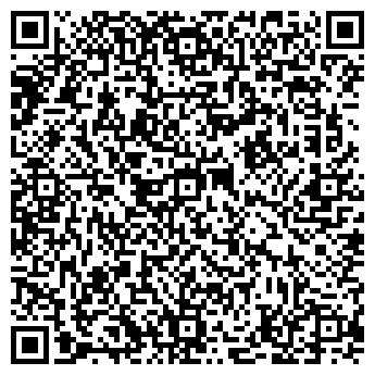QR-код с контактной информацией организации БИЗНЕС-СТАТУС