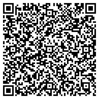 QR-код с контактной информацией организации ИЛИМ-УЧЕТ