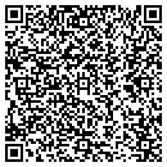 QR-код с контактной информацией организации КОЛЕГА
