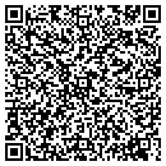 QR-код с контактной информацией организации МК-КАДАР