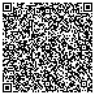 QR-код с контактной информацией организации ОНЛАЙН ПРОЕКТ