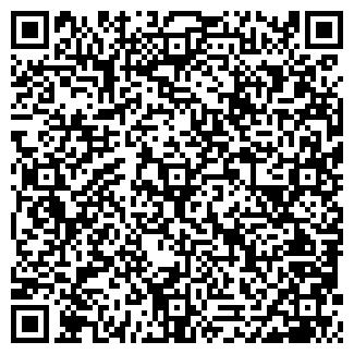 QR-код с контактной информацией организации РЕАЛ-ТОН