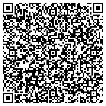 QR-код с контактной информацией организации СЛУЖБА ПОДДЕРЖКИ БИЗНЕСА