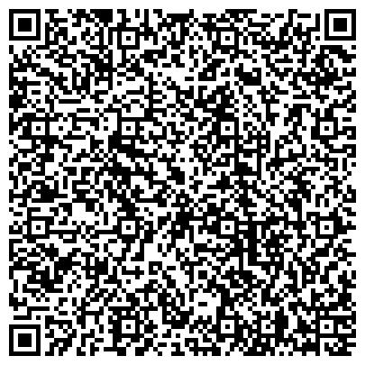 """QR-код с контактной информацией организации Бухгалтерская компания """"СТАТУС-АУДИТ"""""""