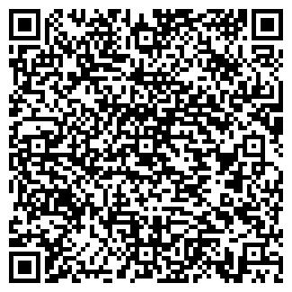 QR-код с контактной информацией организации ООО АУДИТ И КОНСАЛТИНГ