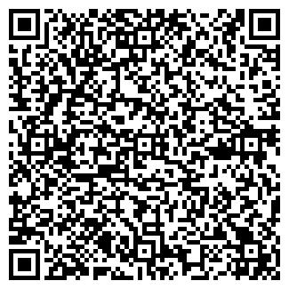 QR-код с контактной информацией организации ЦЕЛИНГИДРОМАШ ПК