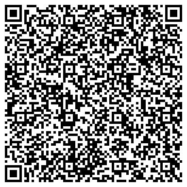 QR-код с контактной информацией организации СЕВЕРО-ЗАПАДНАЯ СПЕЦИАЛИЗИРОВАННАЯ ОРГАНИЗАЦИЯ