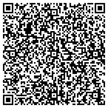 QR-код с контактной информацией организации УОРД ХАУЭЛЛ ИНТЕРНЕШНЛ